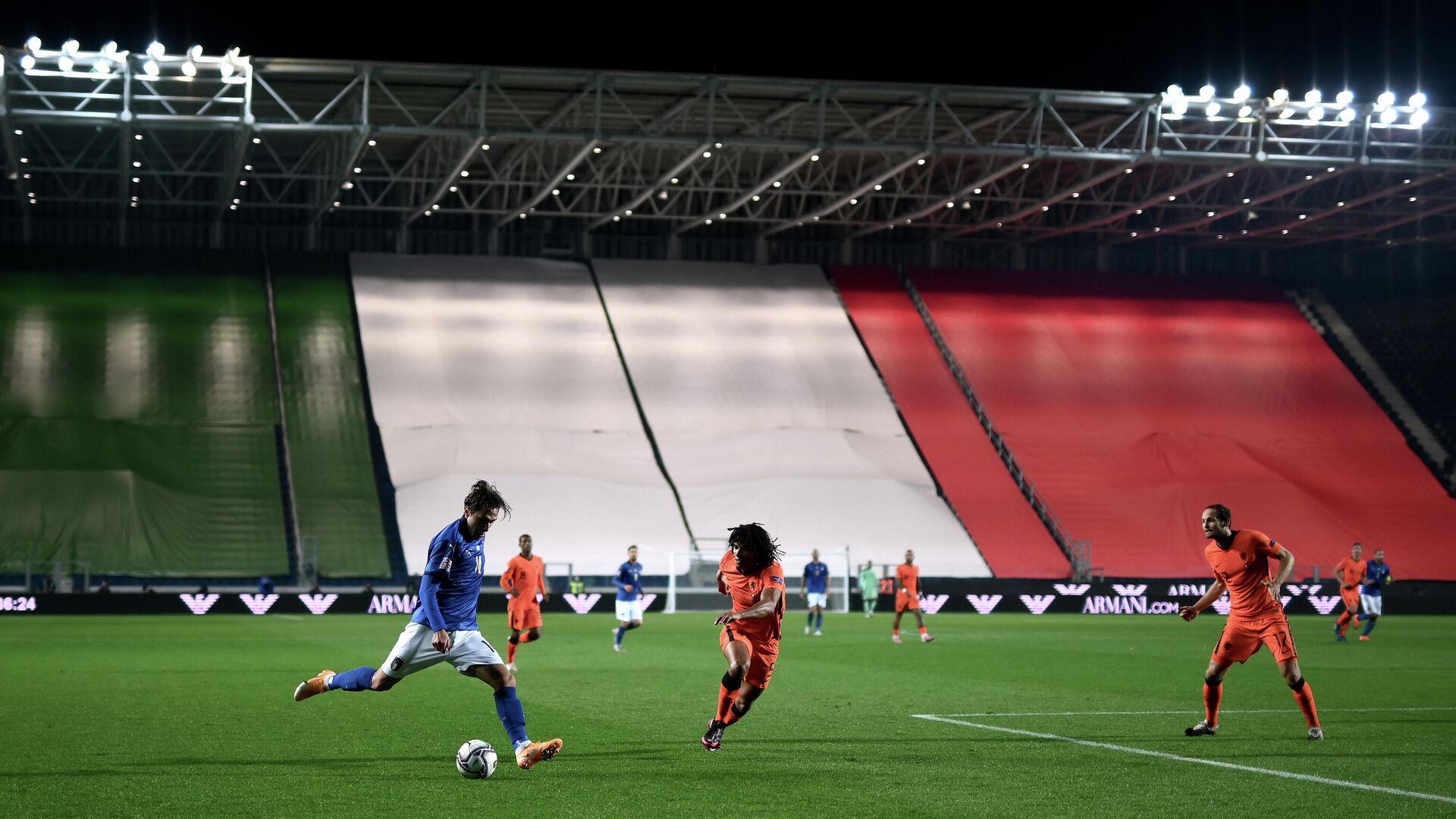 Игровой момент матча Италия - Нидерланды - РИА Новости, 1920, 14.10.2020