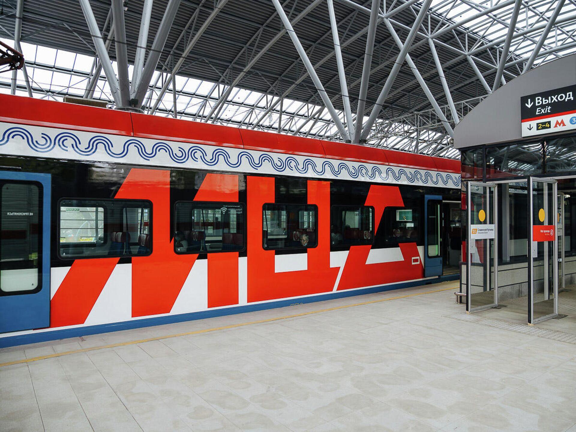 Электропоезд на станции МЦД - РИА Новости, 1920, 16.10.2020