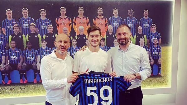 Алексей Миранчук и Михаил Прокопец после подписания контракта с Аталантой.