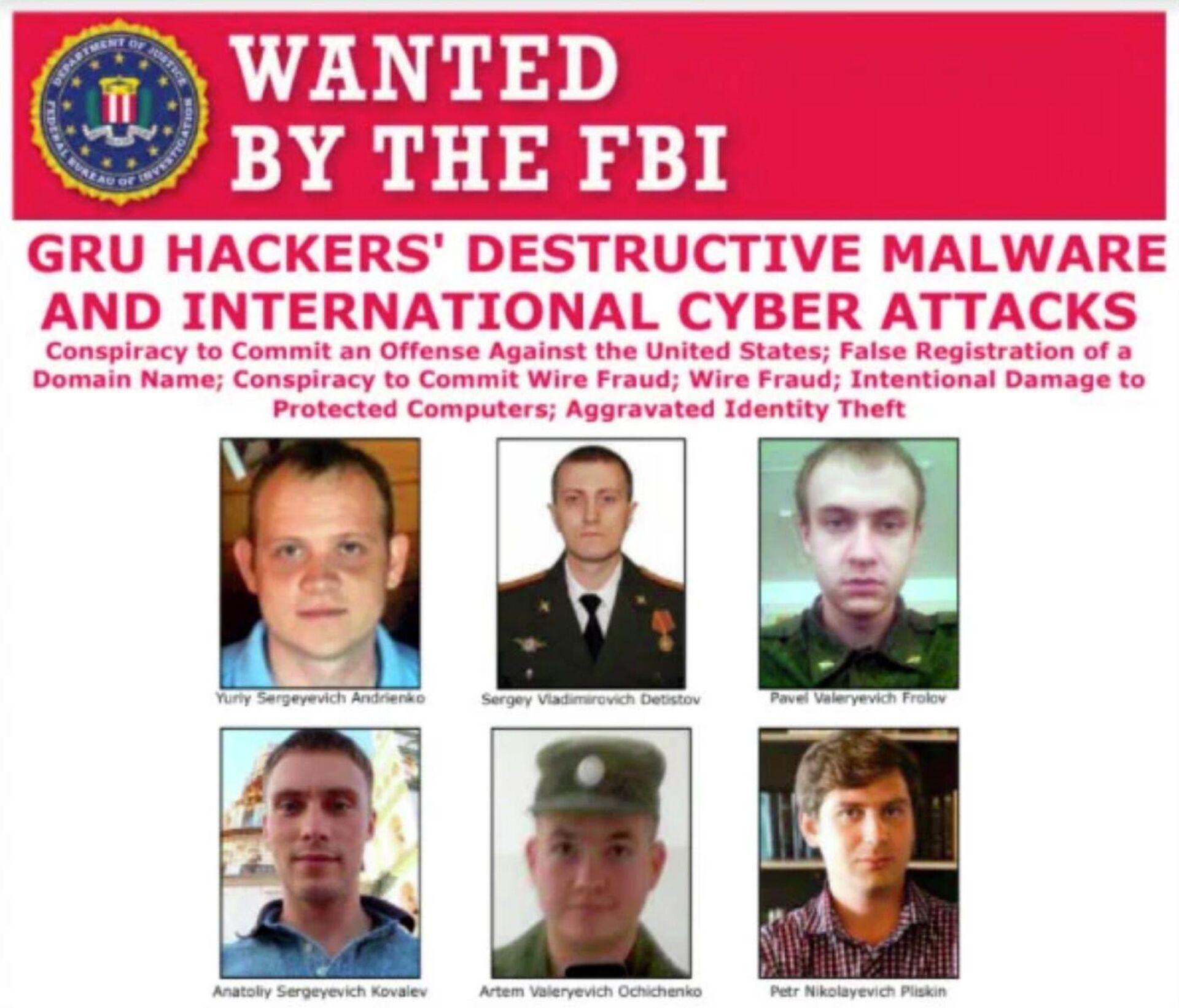 Фотографии россиян, разыскиваемых ФБР по подозрению в причастности к распространению вируса NotPetya в 2017 году - РИА Новости, 1920, 19.10.2020