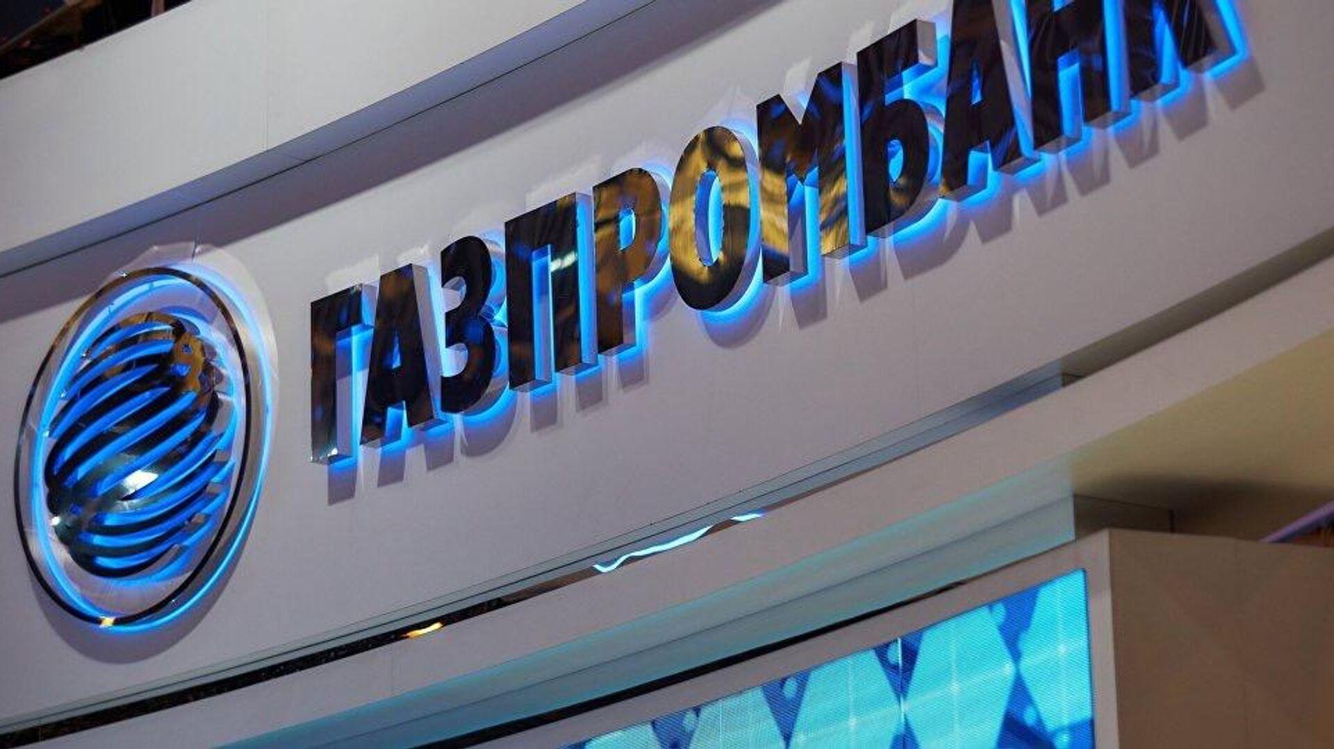 ГТЛК разместила евробонды на $500 млн долларов, спрос превысил $1,6 млрд - РИА Новости, 1920, 29.10.2020