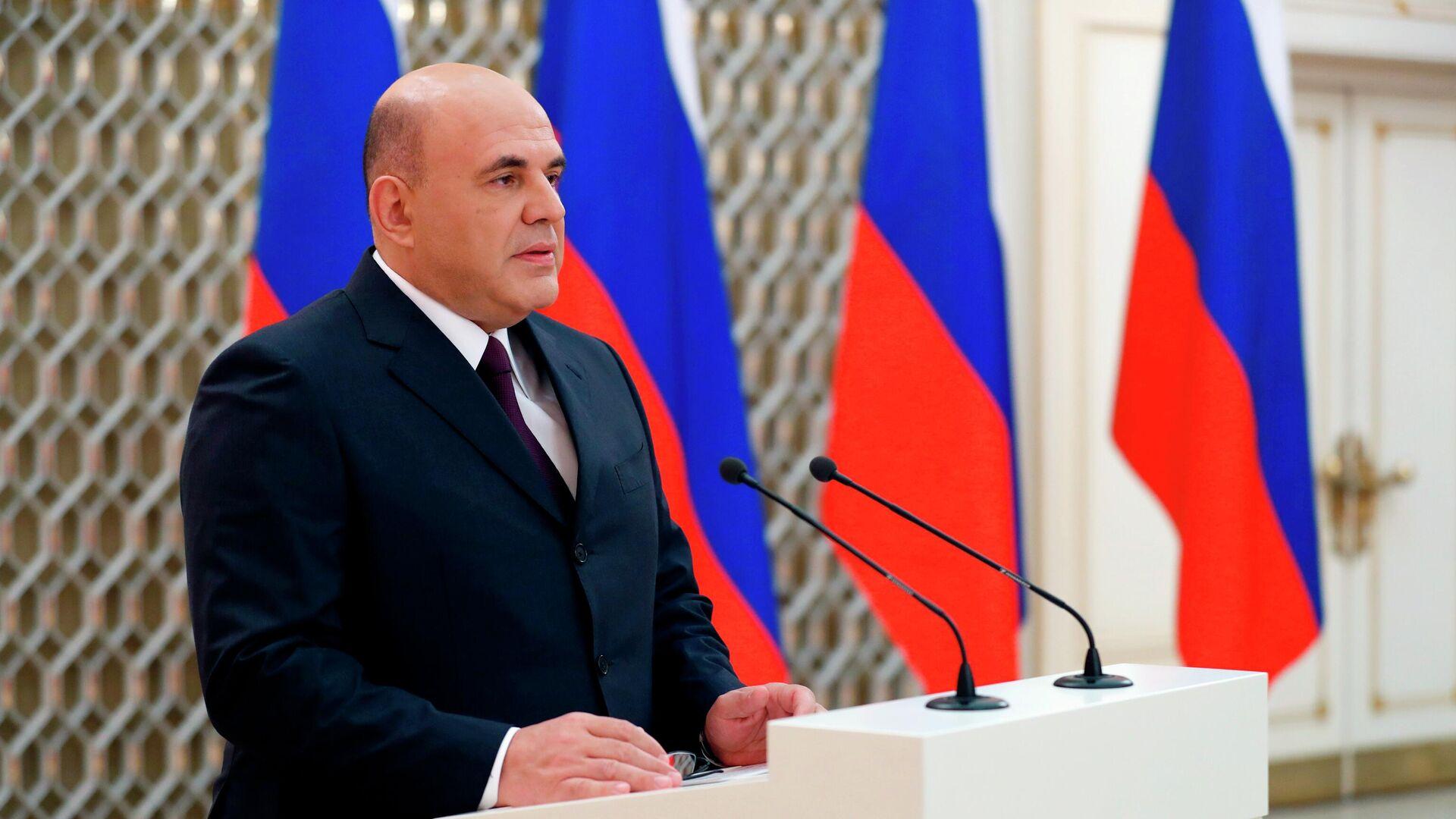 Мишустин заявил, что Россия всегда жила под санкциями