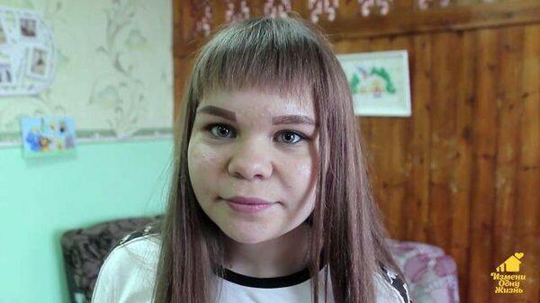 Мария П., март 2006, Иркутская область