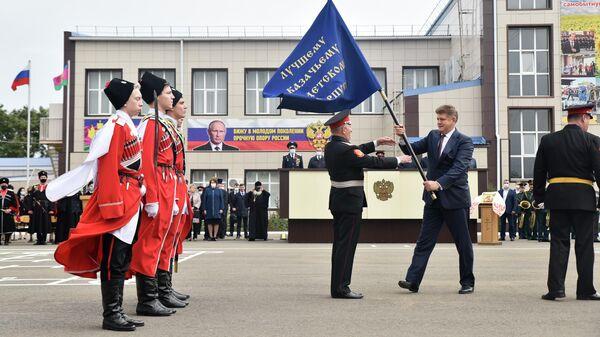 Переходящее знамя вручили лучшему казачьему кадетскому корпусу