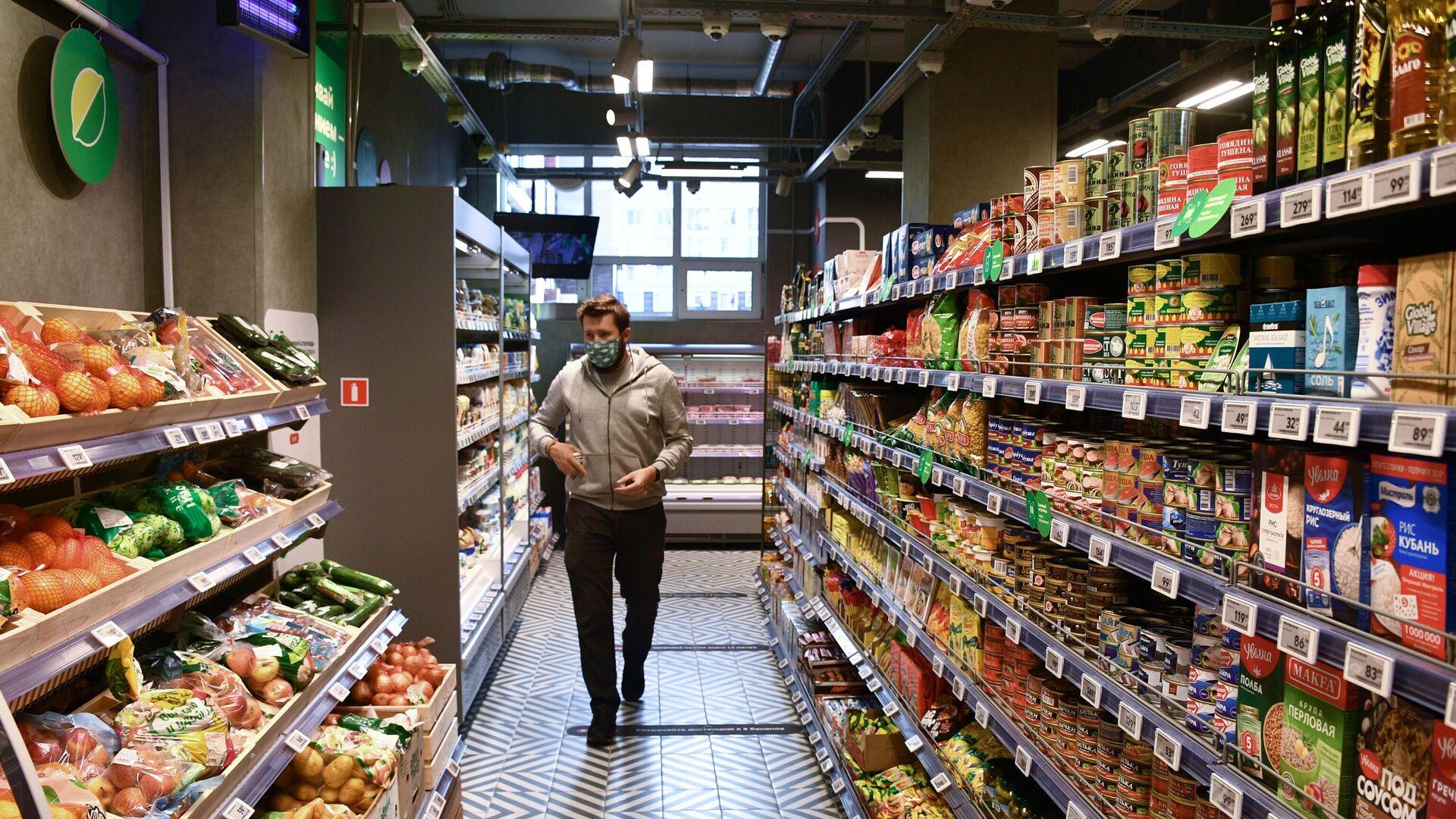 Росстат рассказал, какие продукты подорожали в октябре сильнее всего