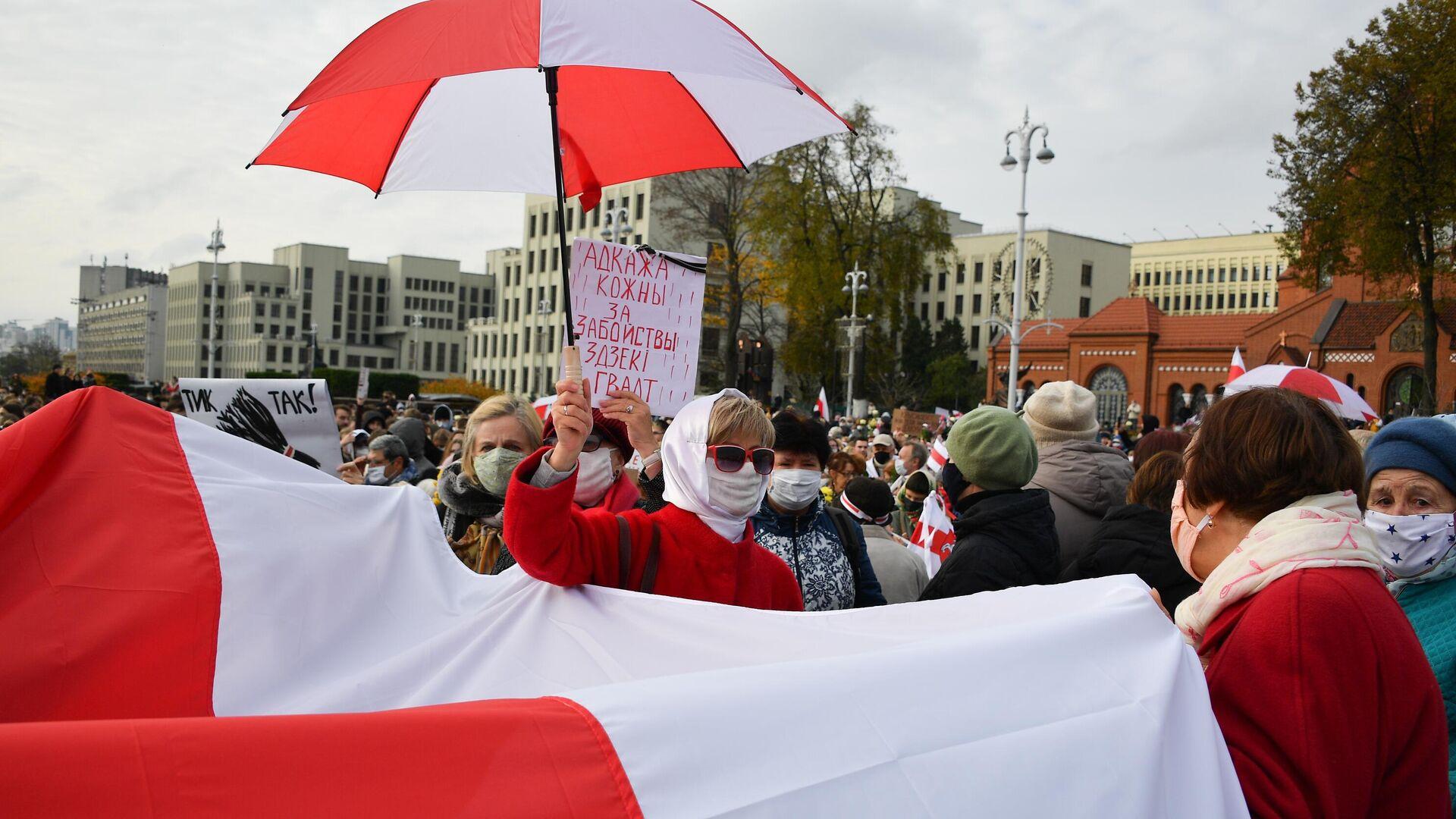 Участники акции протеста в Минске - РИА Новости, 1920, 28.10.2020
