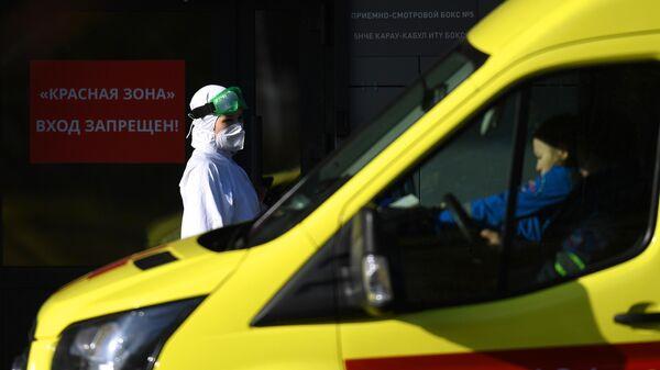 Ситуация с коронавирусом в городах России