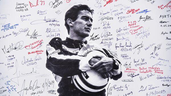 Постер с изображением бразильского пилота Формулы-1 Айртона Сенны