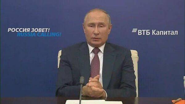 Путин: Вопросы. интеграции России и Белоруссии будут приниматься только на обоюдной основе