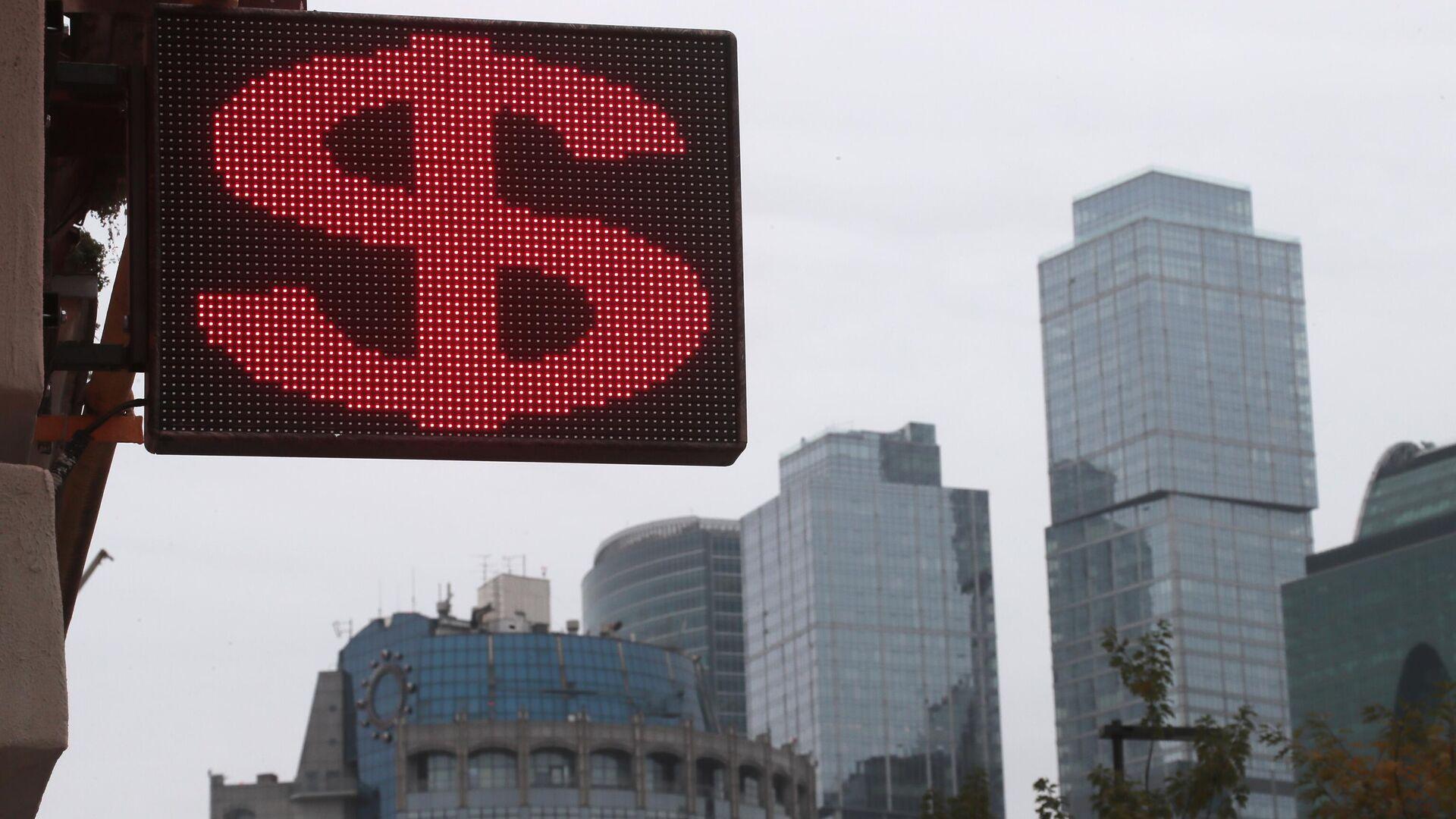 Электронное табло с курсами валют на одной из улиц в Москве - РИА Новости, 1920, 19.06.2021
