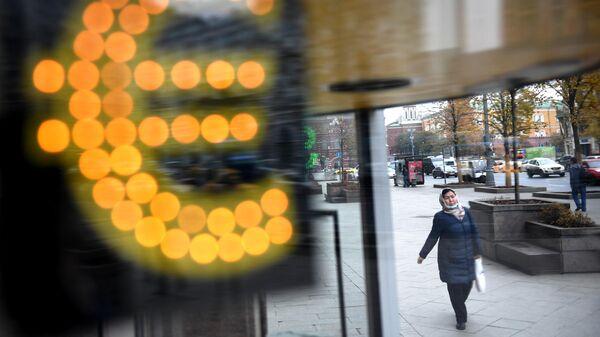 Электронное табло со знаком евро на одной из улиц в Москве