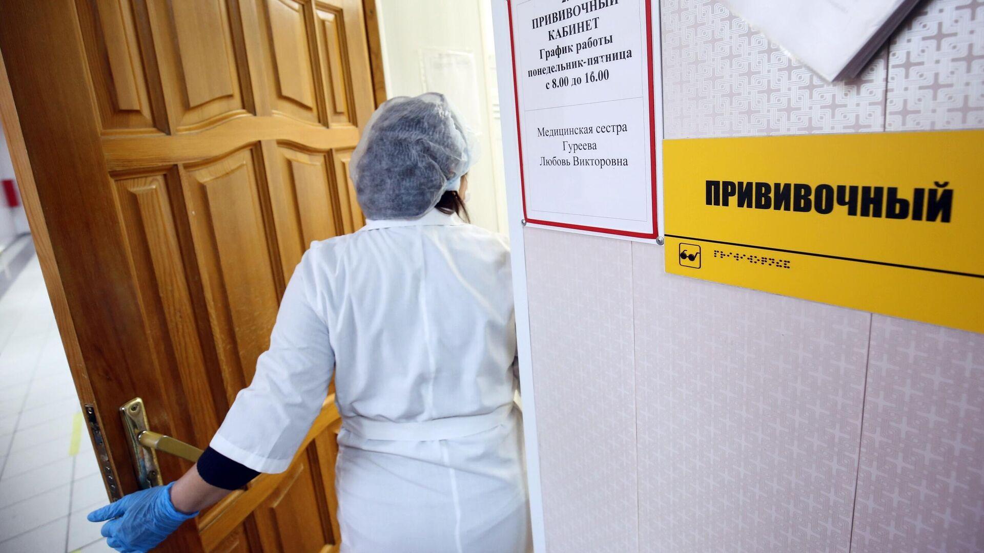 Прививочный кабинет в городской поликлинике № 2 в Волгограде - РИА Новости, 1920, 12.11.2020