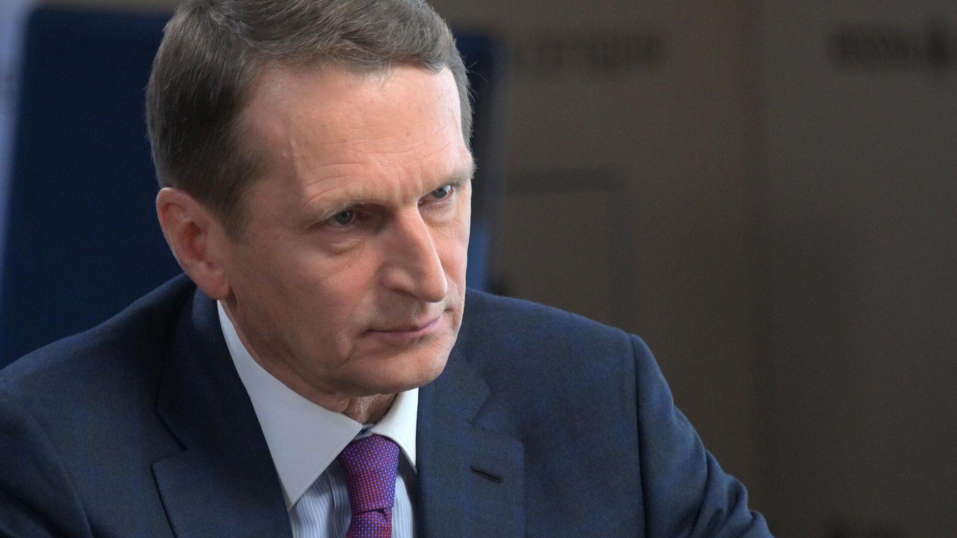 Глава СВР ответил на вопрос о связи оппозиции с иностранными спецслужбами