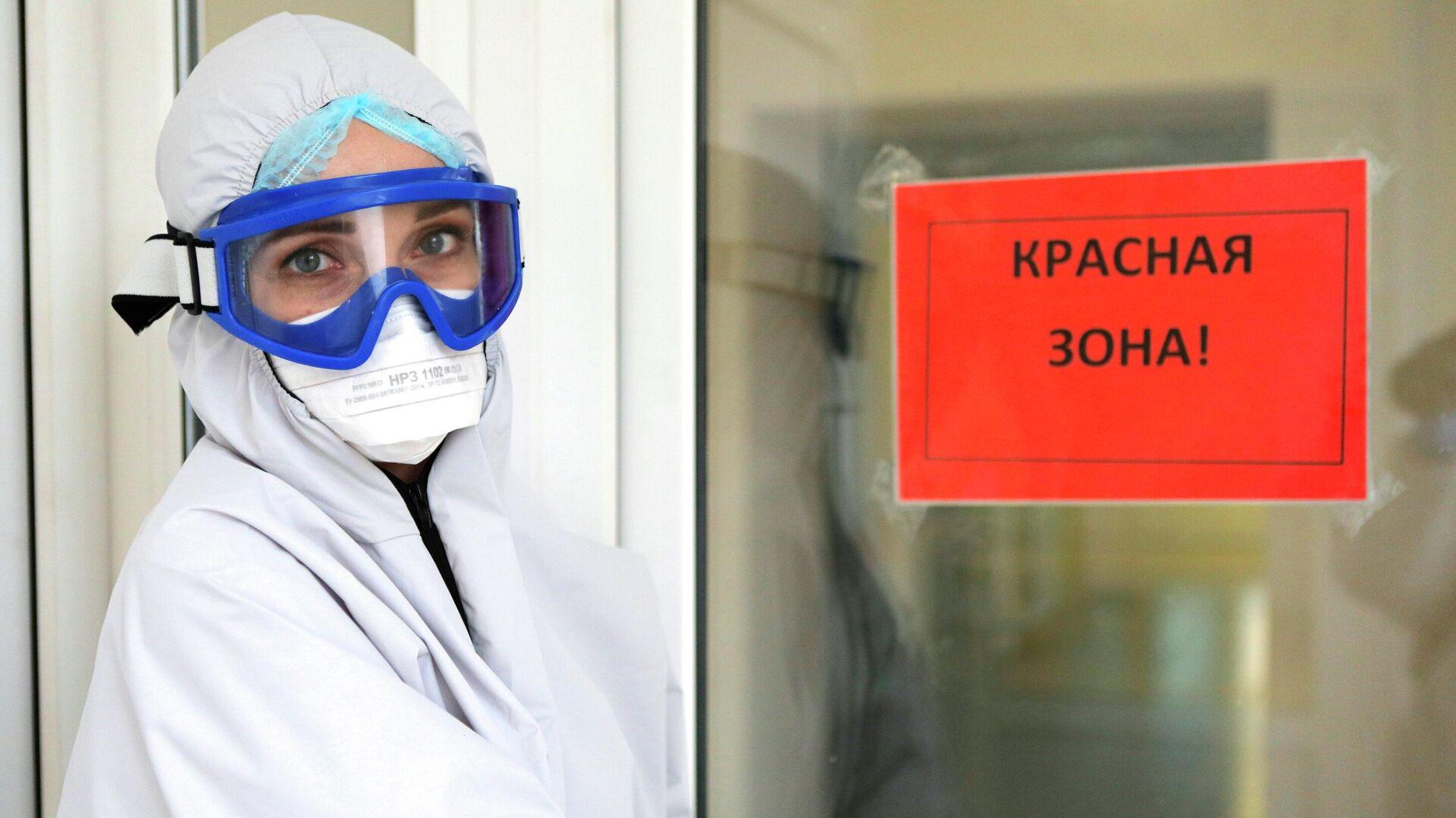 Медицинский работник в ковид-госпитале в Белгородской области - РИА Новости, 1920, 03.08.2021
