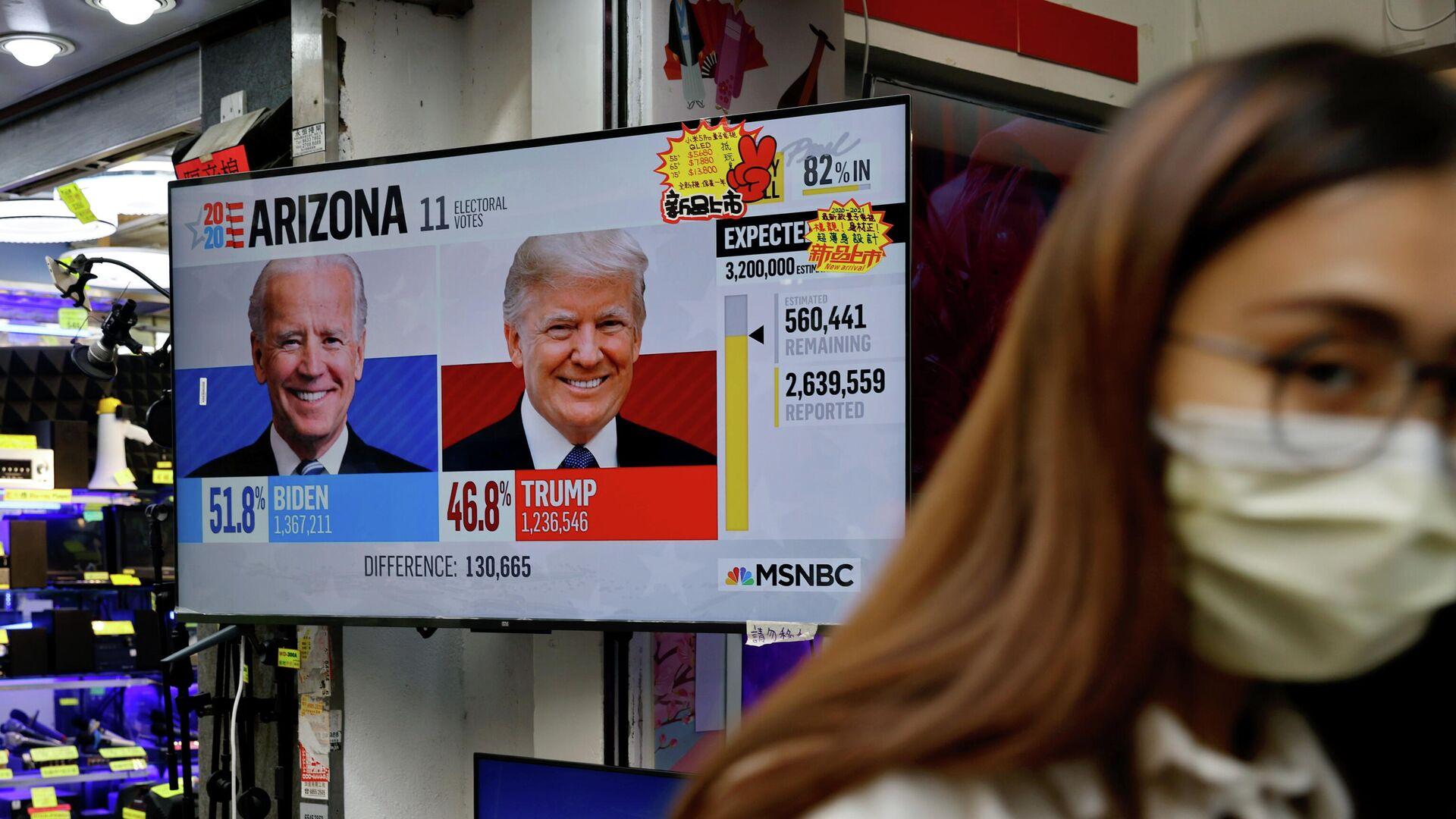 Новостной репортаж о президентских выборах в США на телеэкране в Гонконге, Китай - РИА Новости, 1920, 04.11.2020