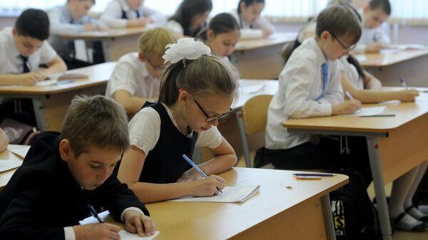 Всероссийские проверочные работы для школьников