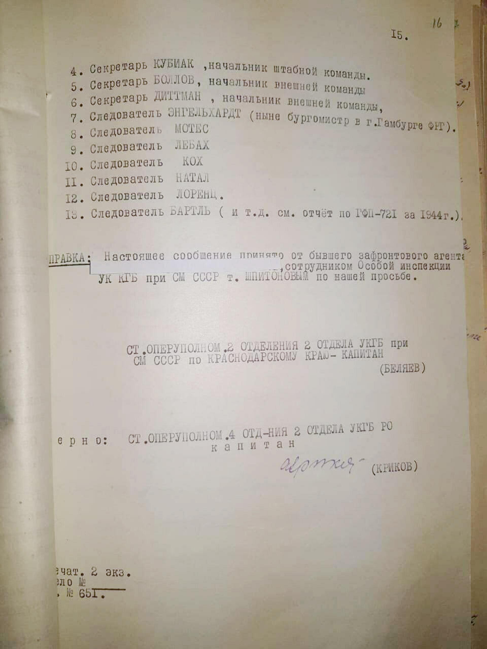 Стали известны предатели, помогавшие гитлеровцам убивать граждан на юго-западе СССР - РИА Новости, 1920, 10.11.2020