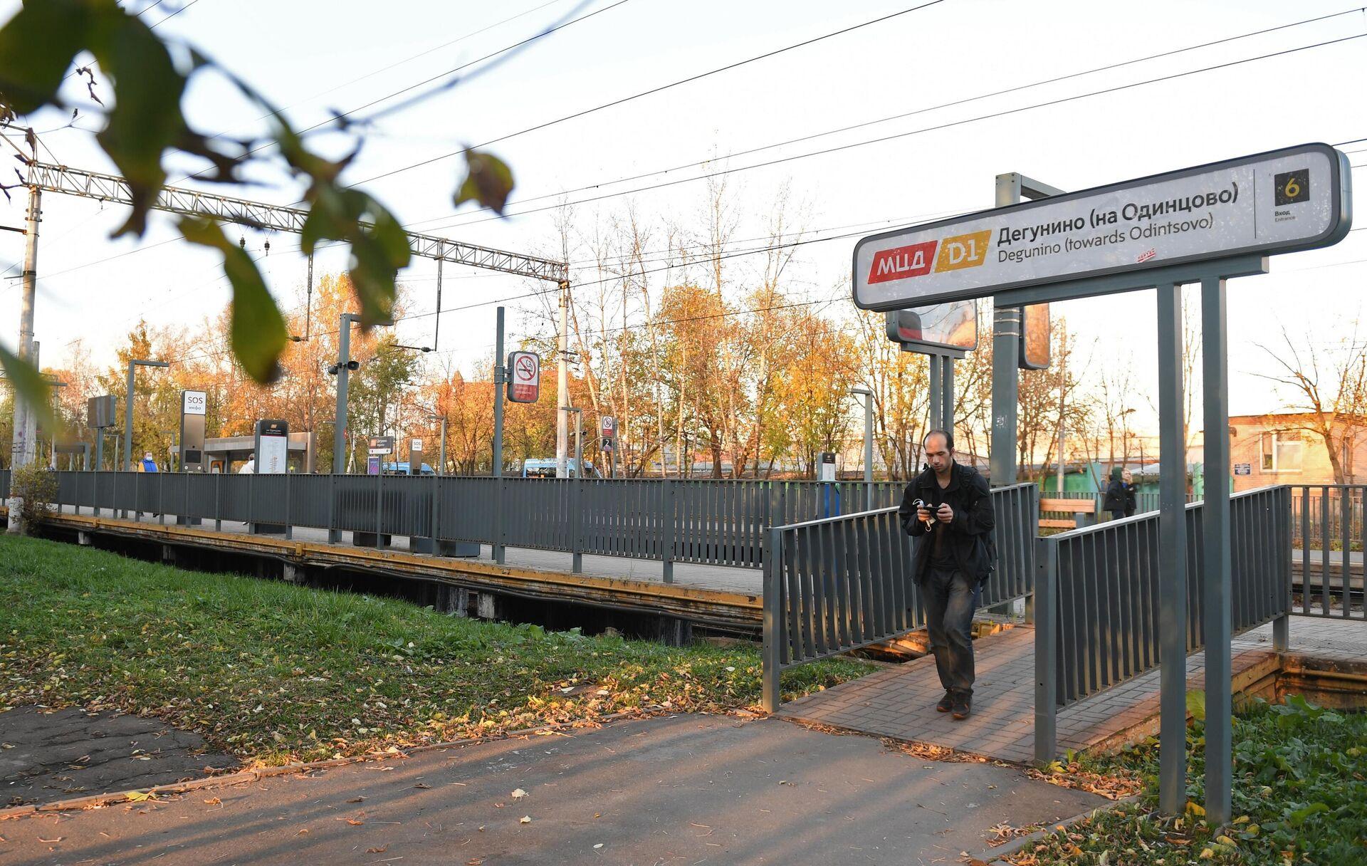 Мужчина на станции МЦД Дегунино в Москве - РИА Новости, 1920, 11.11.2020