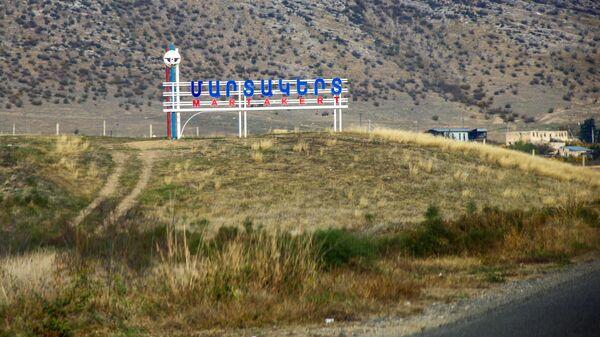 Стела при въезде в Мартакерт в Нагорном Карабахе