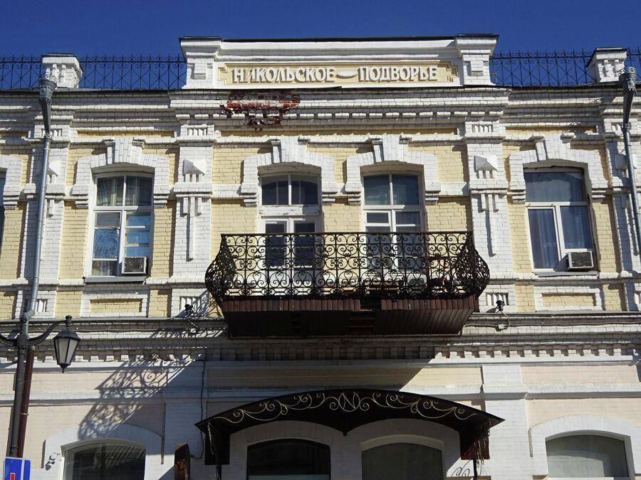 Доходный дом Абкарова (19 в., 1913 г.)
