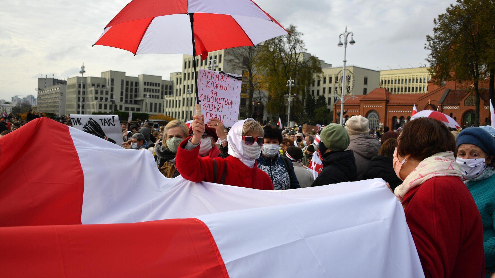 Участники акции протеста в Минске - РИА Новости, 1920, 22.11.2020