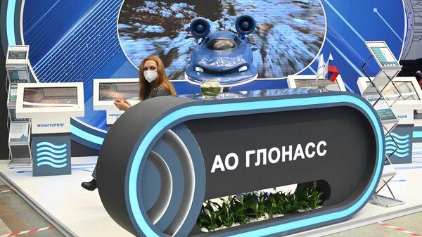 Стенд АО Глонасс на XIV Международном форуме Транспорт России