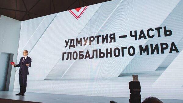 Глава Удмуртской Республики Александр Бречалов во время выступления на форуме
