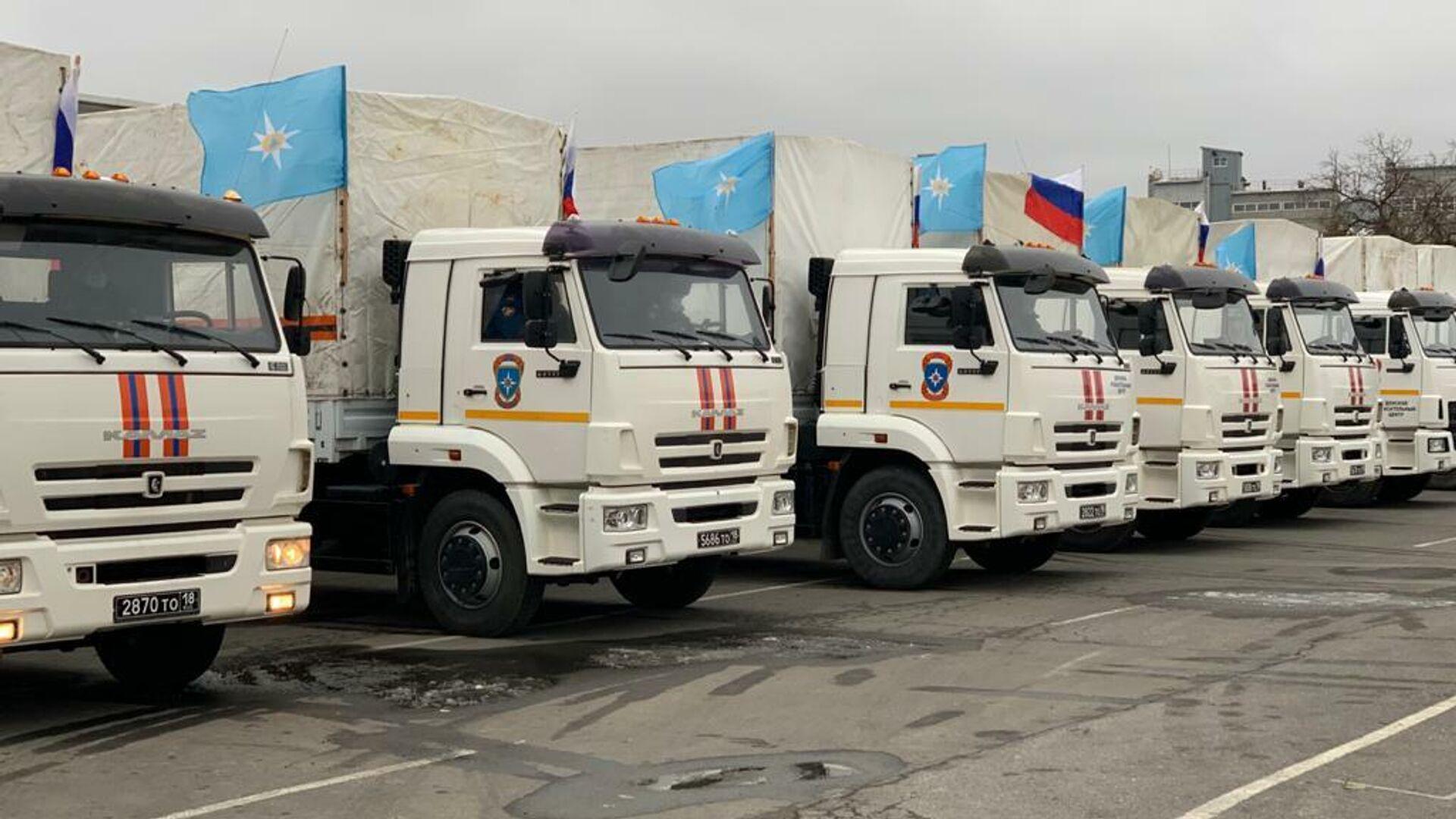 МЧС планирует увеличить группировку в Карабахе - РИА Новости, 20.11.2020