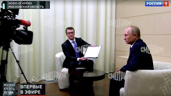 Президент России Владимир Путин и съемочная группа телеканала Россия 1 в комнате отдыха резиденции в Ново-Огареве