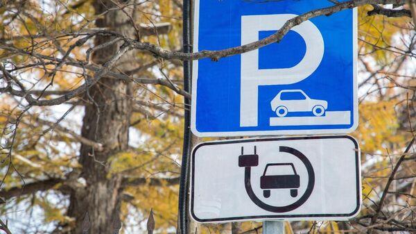 В Южно-Сахалинске на парковке кинотеатра открыли зарядную станцию для электрокаров