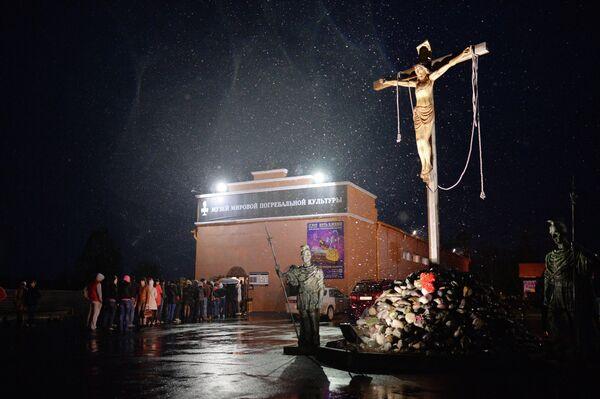 Музей мировой погребальной культуры в Новосибирске