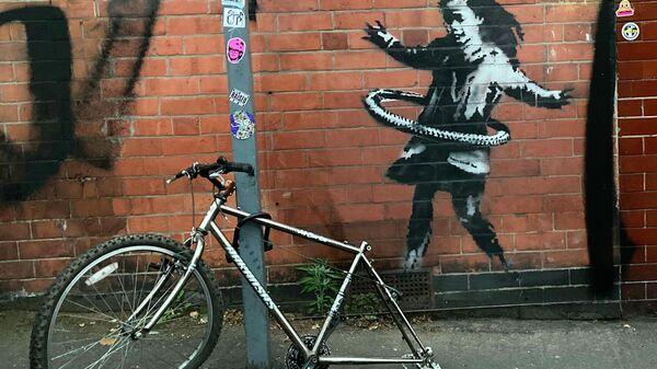Работа британского художника Бэнкси в Ноттингеме