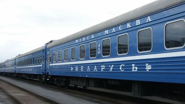 Фирменный поезд Беларусь Минск-Москва