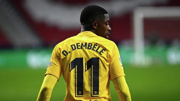 Футболист Барселоны Усман Дембеле