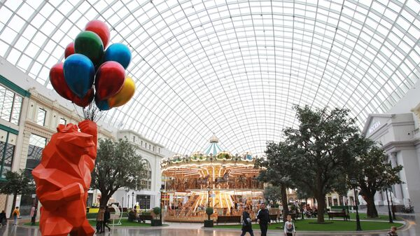 Крытый парк развлечений Остров мечты в Москве
