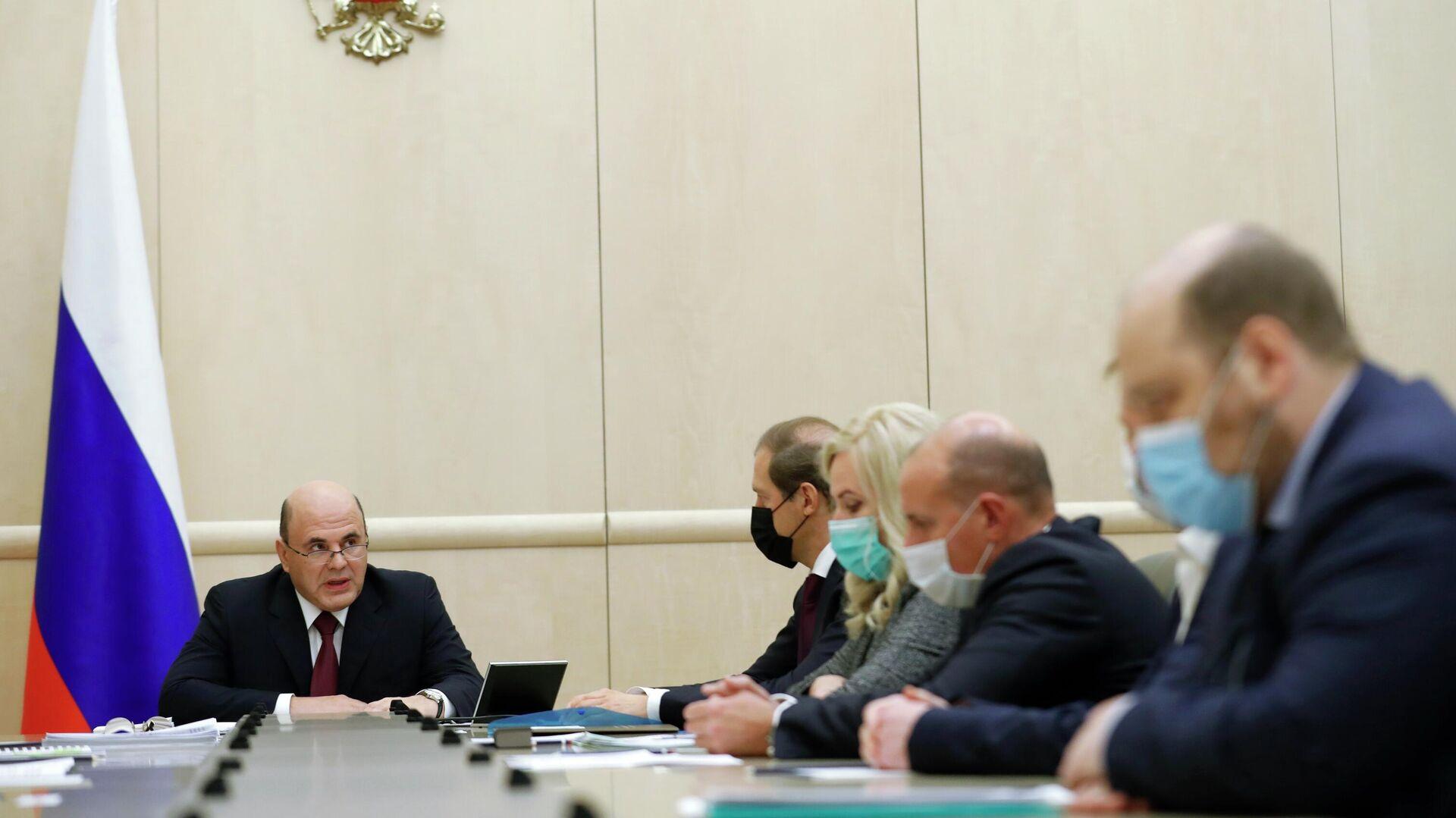 Председатель правительства РФ Михаил Мишустин проводит встречу с производителями вакцин от коронавирусной инфекции COVID-19 - РИА Новости, 1920, 24.11.2020