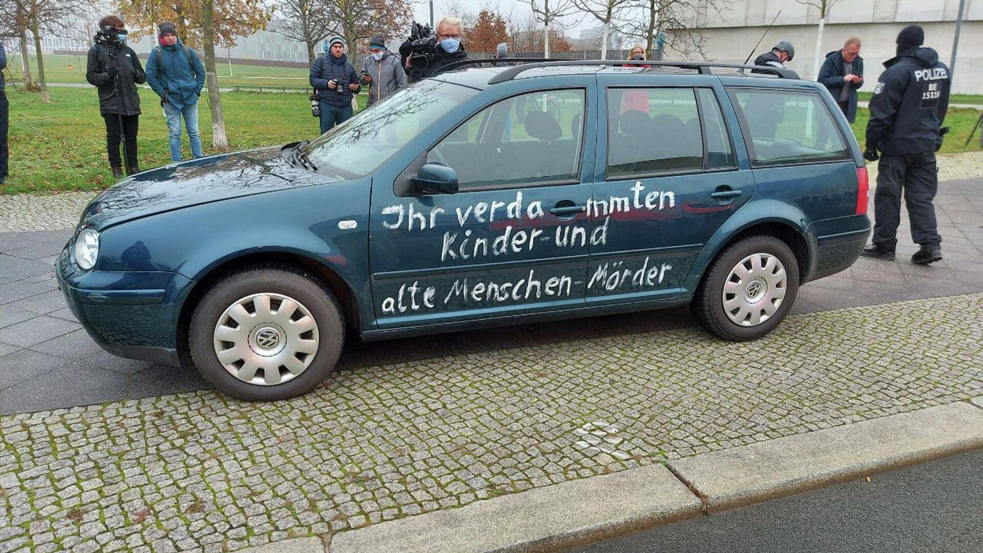 Автомобиль, который врезался в ограждение ведомства федерального канцлера Германии Ангелы Меркель в Берлине - РИА Новости, 1920, 25.11.2020