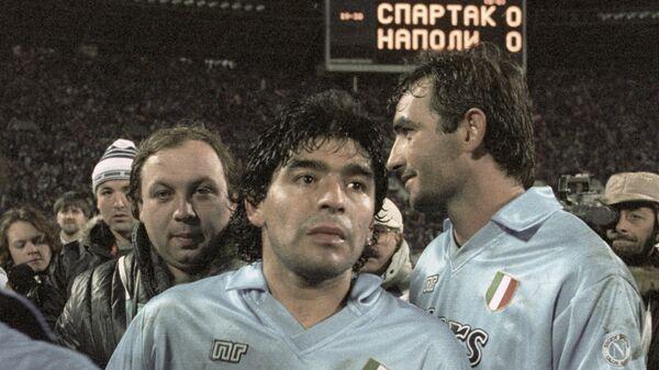 Диего Марадона.