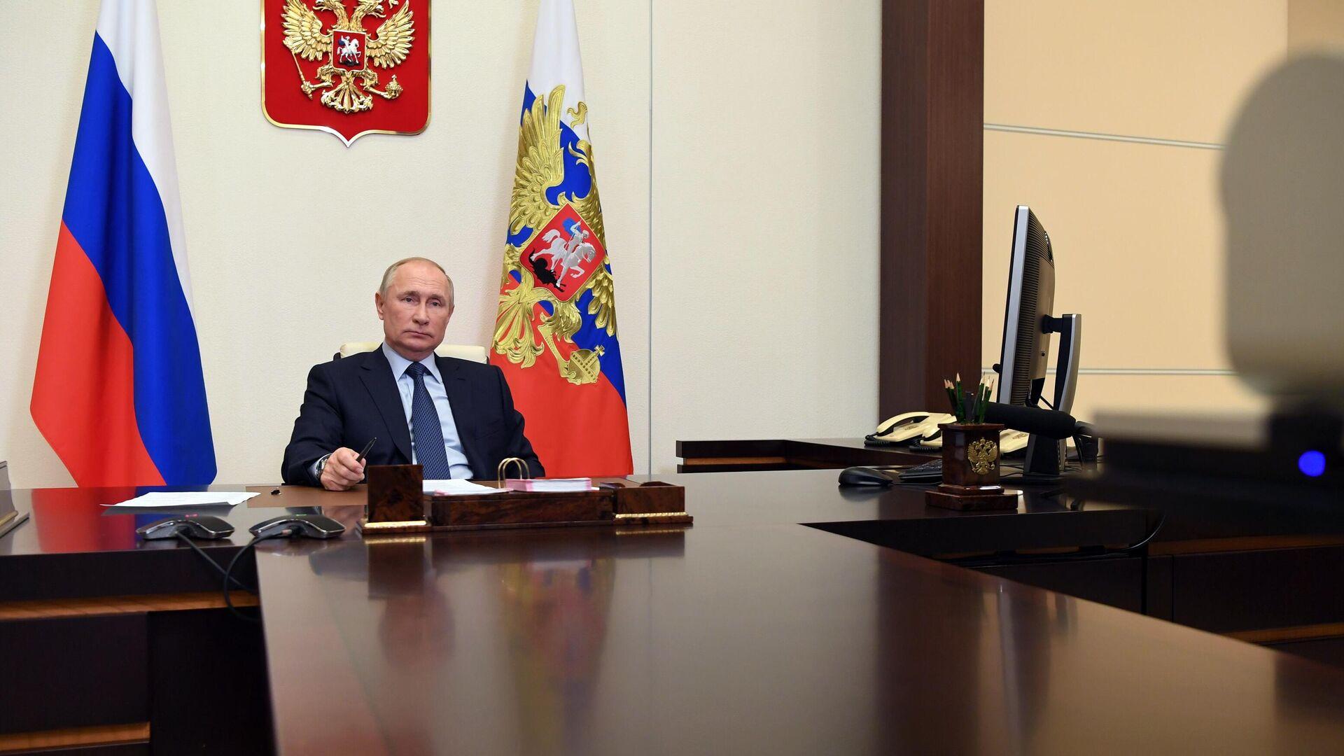 Путин примет участие в съезде РГО в заочном формате
