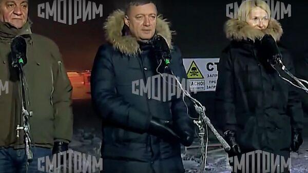 Скриншот видеосовещания с президентом по ситуации в Усолье-Сибирском