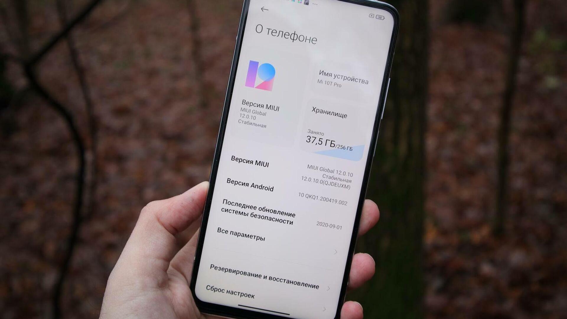 Названы смартфоны Xiaomi, которые первыми получат крупное обновление MIUI