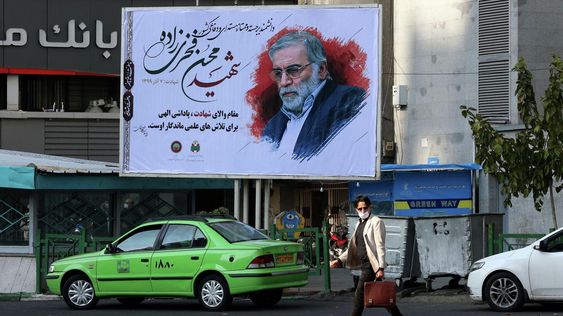 Портрет иранского физика  Мохсена Фахризаде Махабади на одной из улиц Тегерана  - РИА Новости, 1920, 01.12.2020