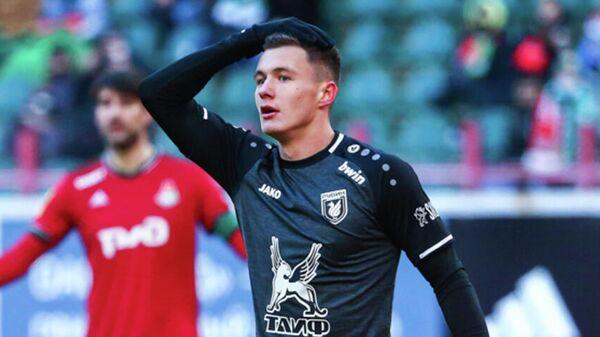 Футболист Рубина Иван Игнатьев