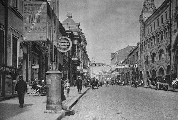 Тверская улица в Москве, 1928 год