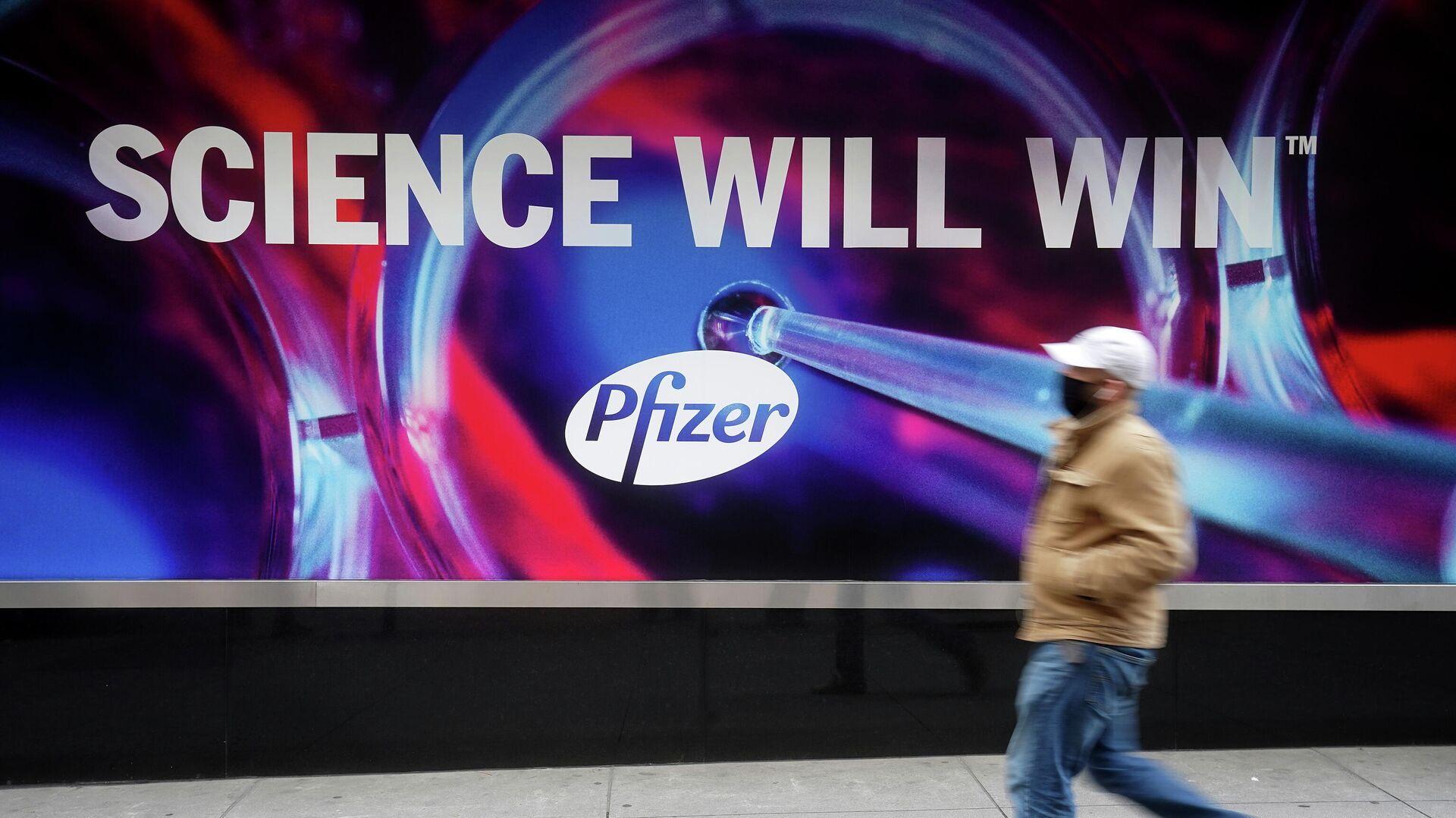 СМИ: Pfizer и BioNTech перенесли сроки вакцинации добровольцев с плацебо