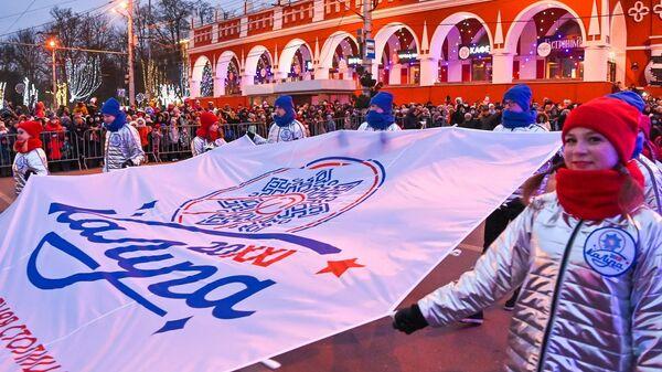 В Калуге дали официальный старт проекту Новогодняя столица России 2021