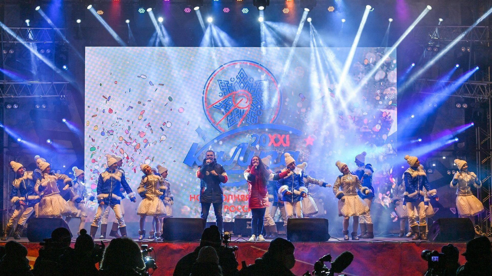 В Калуге дали официальный старт проекту Новогодняя столица России 2021 - РИА Новости, 1920, 12.12.2020