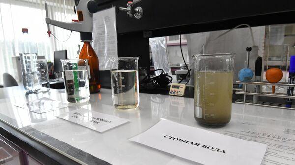 Пробы воды в лаборатории