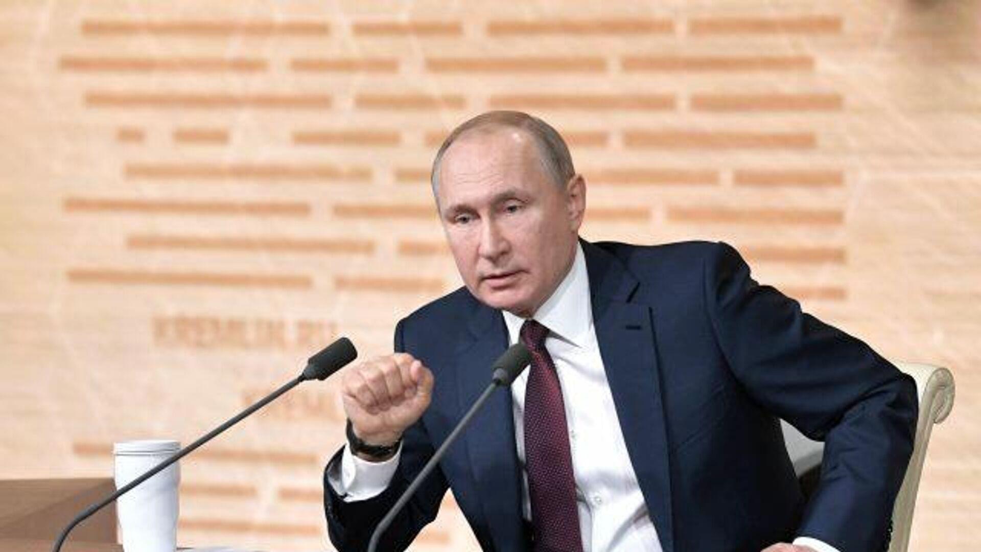 Большая пресс-конференция Владимира Путина - РИА Новости, 1920, 17.12.2020