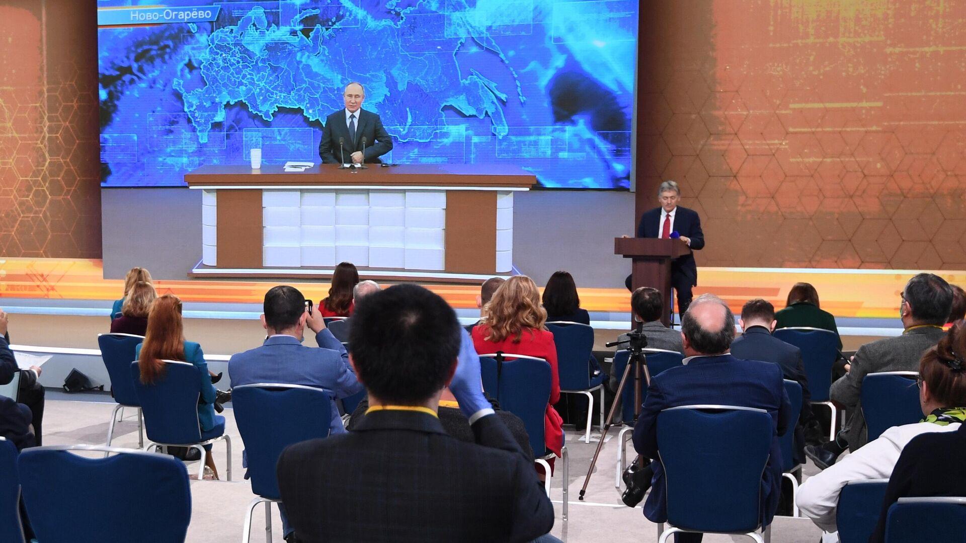 Президент России Владимир Путин в режиме видеоконференции участвует в ежегодной пресс-конференции  - РИА Новости, 1920, 17.12.2020